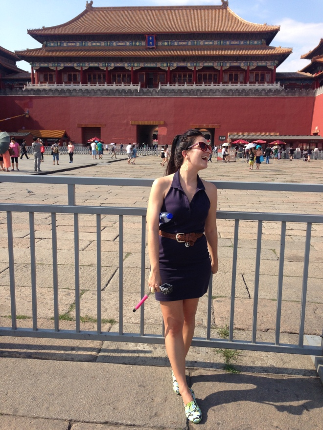 Cidade Proibida, Pequim, China